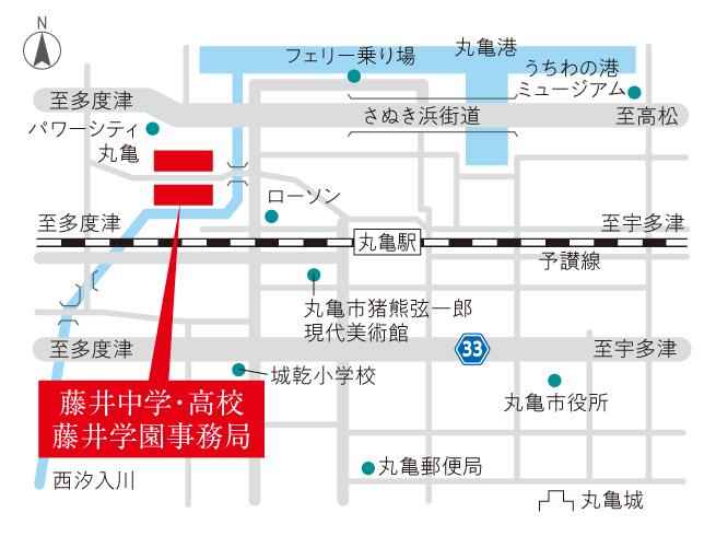 アクセス | 藤井中学校・藤井高等学校