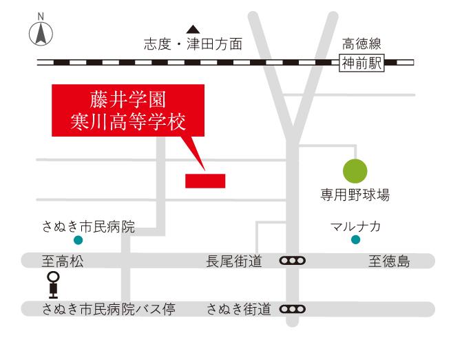 アクセス | 寒川高等学校