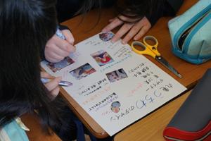 校外学習8